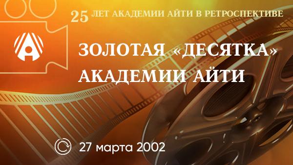banner-retro-25-24.jpg