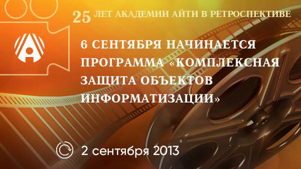 banner-retro-25-12.jpg