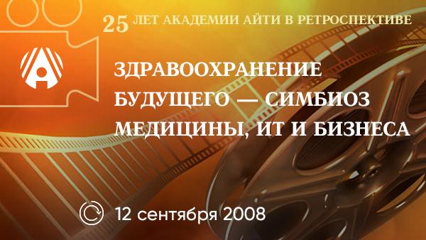 banner-retro-25-22.jpg