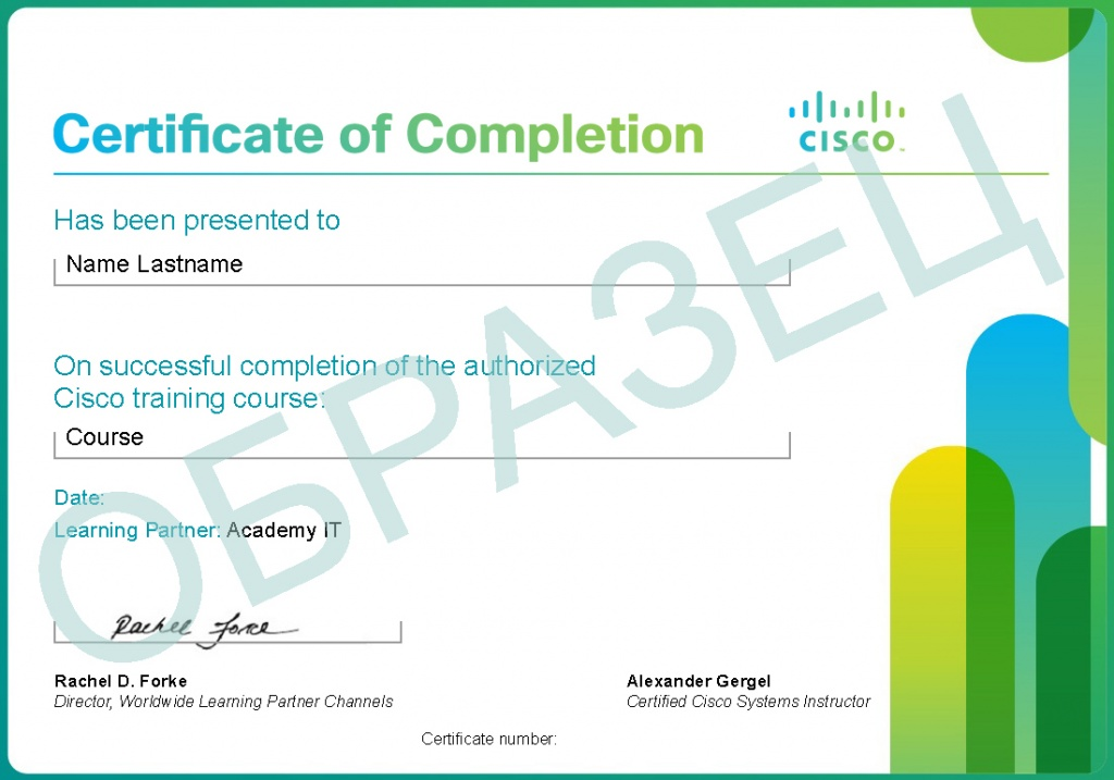Cisco-Certified-Course-Completion-Certificate_138_14493990.jpg