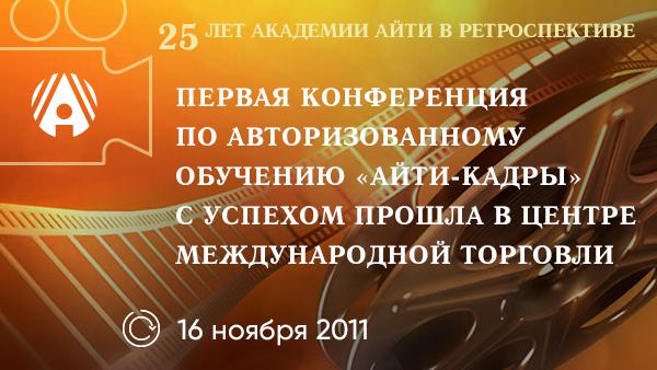 banner-retro-25-10.jpg