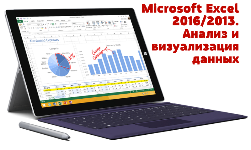 Microsoft_Surface_Pro_3_with_cover_thumb800.jpg