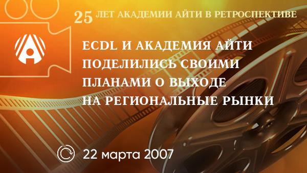 banner-retro-25-20.jpg