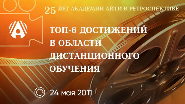 banner-retro-25-9.jpg