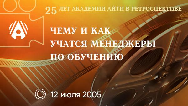 banner-retro-25-19.jpg