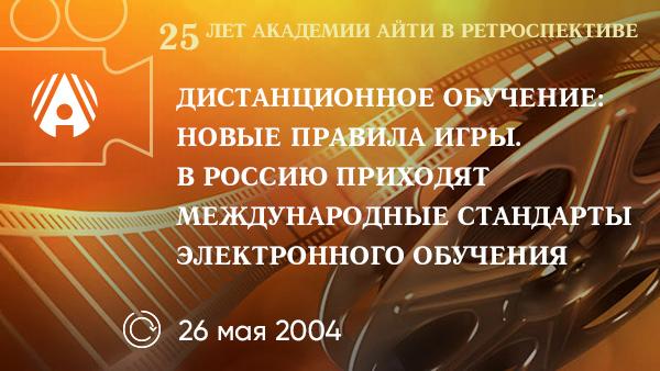 banner-retro-25-4.jpg