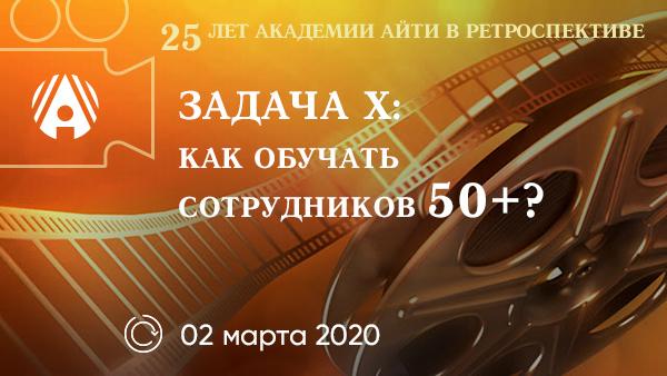 banner-retro-25-18.jpg