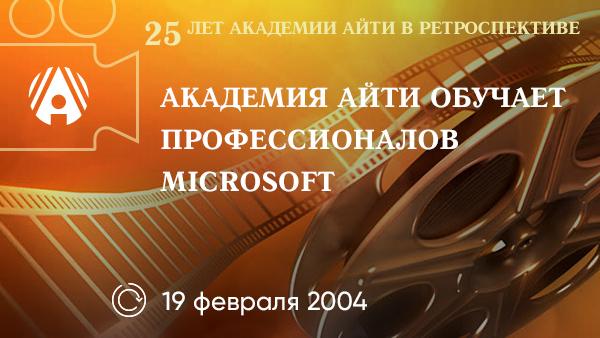 banner-retro-25-23.jpg